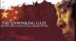 Unwinking Gaze
