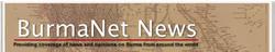Burmanet_news