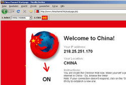 Chinascreenshot